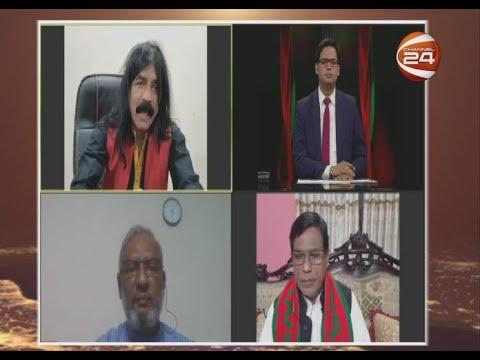 মেহেরপুরের রাজনীতি | সারা বাংলা | 25 December 2020