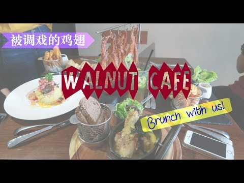 Walnut Cafe Review