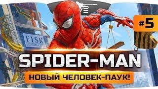 ПОСЛЕДНИЙ СТРИМ - ПОСЛЕДНЯЯ БИТВА ● Spider-Man (PS4) #5
