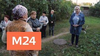 """""""Спорная территория"""": """"а у нас во дворе"""" - Москва 24"""