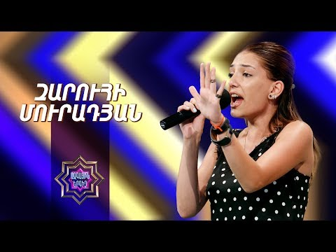 Ազգային երգիչ/National Singer 2019-Season 1-Episode 6/workshop 4/Zaruhi Muradyan/Tariner