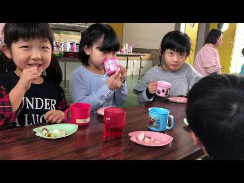 Mikatasaki Nursery School