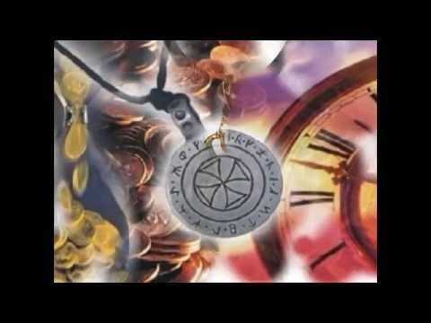 Книга классическая астрология сергея вронского