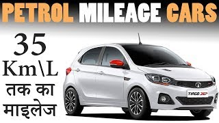 15 Best Petrol Mileage Cars Under 10 Lakhs   Average Car In India 2020 (In Hindi)