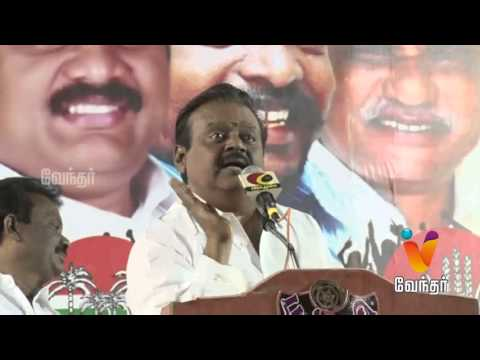 Periyorgale-Thaimaargale-Epi-14-Tamil-Nadu-Election-2016