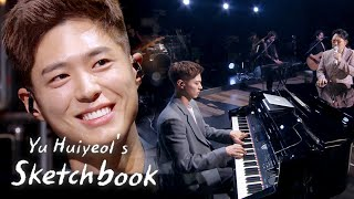 """""""I Will Give You All"""" by Lee Seung Chul and Park Bo Gum [Yu Huiyeol's Sketchbook Ep 483]"""