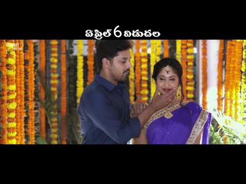 Inthalo Ennenni Vinthalo Movie Theatrical Trailer