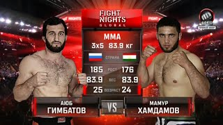 Аюб Гимбатов vs. Мамур Хамдамов / Ayub Gimbatov vs. Mamurzhon Hamdamov