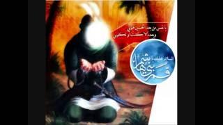 تحميل اغاني مولد الإمام الصادق عليه السلام أداء: أبا ذر الحلواجي MP3