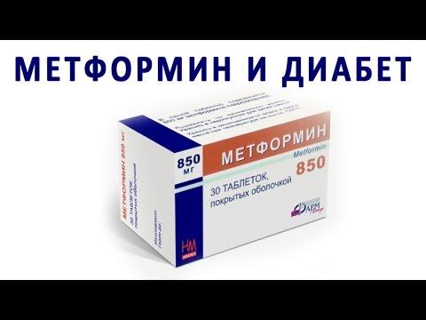 Диабет кръвната захар 30