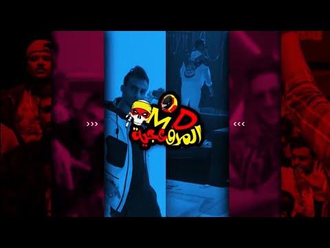 """أربع أغنيات لمحمد رمضان وأكثر..فريق """"المدفعجية"""" يستعرض حصاده في 2018"""
