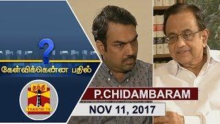 (11/11/2017) Kelvikkenna Bathil | Exclusive Interview with Former Finance Minister P.Chidambaram