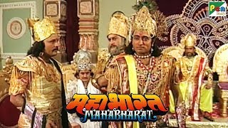 आक्रमण में विलंब का कारण क्या है? | महाभारत (Mahabharat) | B. R. Chopra | Pen Bhakti - Download this Video in MP3, M4A, WEBM, MP4, 3GP