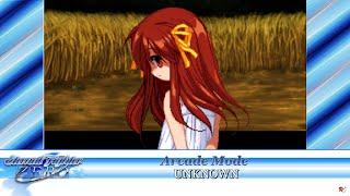 Eternal Fighter Zero: Arcade Mode - UNKNOWN
