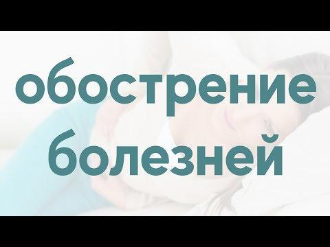 A csípőízület 2. fokozatú kezelés ízületi tünetei