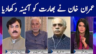 Face to Face with Ayesha Bakhsh   GNN   17 July 2021