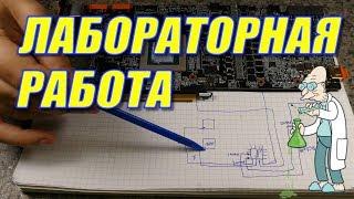 Про фазы в AORUS GTX 1080ti