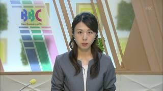 11月14 びわ湖放送ニュース
