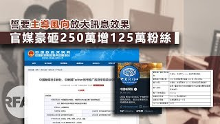 粵語新聞報道(08-21-2019)| 中國政府力建DNA數據庫管控人口;元朗站襲擊事件一個月仍未檢控