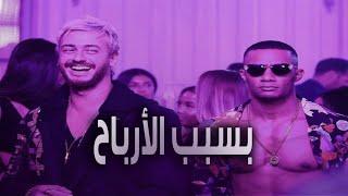 المكسب بتاعنا .. تفاصيل أزمة محمد رمضان وسعد لمجرد تحميل MP3