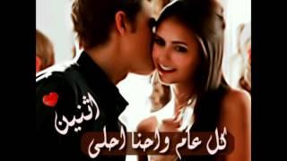 اغاني حصرية حدك خليني زياد برجي تحميل MP3
