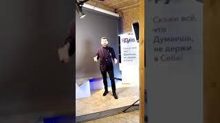 """Проект """"Феномен Путина"""" - мнение  Серегина Александра!"""