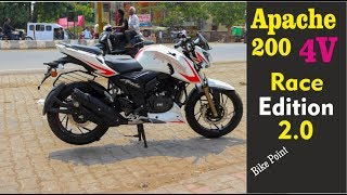 2019 TVS Apache 200 4V Race Edition 2.0 ABS Review Price Mileage In Hindi