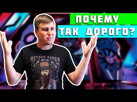 Nvidia RTX 2080 Ti за 100к - ГДЕ ГРАФОН??? онлайн видео