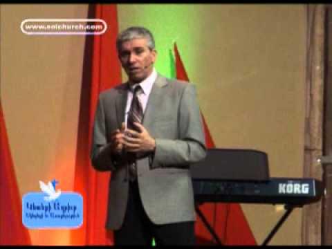 Սուրբ Հոգիին Ծրագիրը Եկեղեցին Բարձրացնելու Մէջ