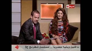 """بوضوح - خطيب الفنانة نجلاء بدر """" محمد عفيفى """" يقتحم الاستوديو وترد """" اكيد بتهزروا """""""