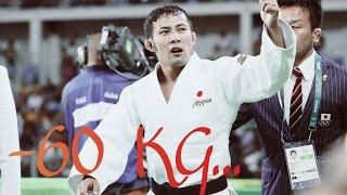 GODS OF HEAVEN - U60 KG CATEGORY - JudoWorld柔道