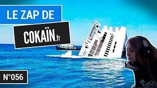 Ксяша смотрит: Le Zap de Cokaïn.fr n°056