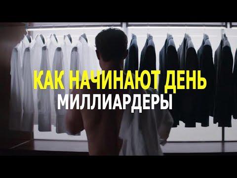 Бинарные опционы видео женщины