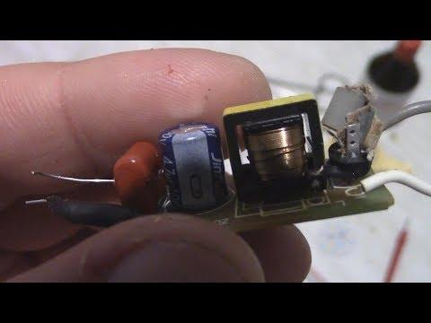 Ремонт драйвера светодиодной LED лампы