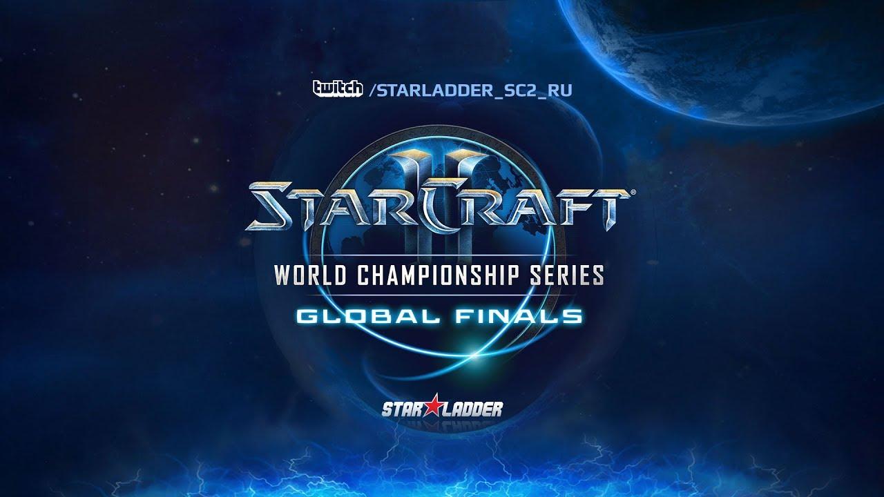 Чемпионат starcraft 2