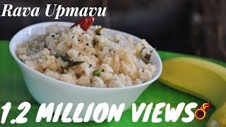 How to make fluffy Kerala Style Rava Upumavu-Upma :Recipe No 64