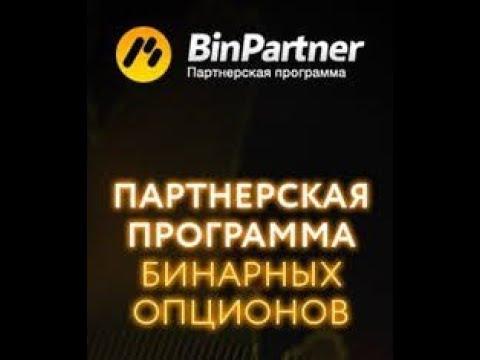 Форекс форум украина