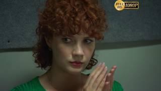 Детектив 2017 «СВЕРХСПОСОБНАЯ 3 часть» фильмы 2017, детективы  КРИМИНАЛ