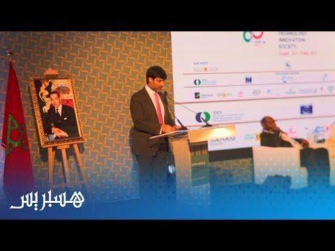 العرب اليوم - شاهد: فعاليات مؤتمر التكنولوجيا والابتكار