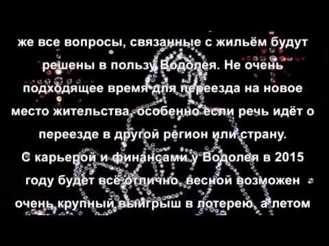 Гороскоп на 2017 год для девы петуха женщины