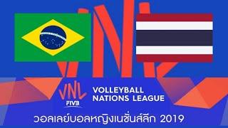 [ SET 1 ] ไทย - บราซิล | WOMEN'S Valleyball Nation League 2019