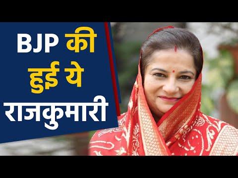 Uttar Pradesh में Congress को बड़ा झटका, Ratna Singh ने बीजेपी join की | वनइंडिया हिंदी