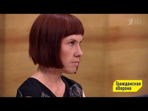 От любви до комы. Гражданская оборона. Выпуск от 27.10.2020
