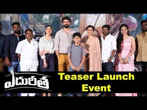 Edhureetha Movie Teaser Launch Event