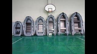 Продажа надувных лодок в спб