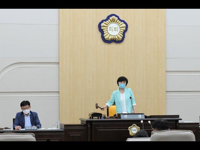 제258회 임시회 제6차 본회의 대표이미지
