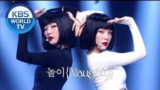 Red Velvet - IRENE & SEULGI (레드벨벳 - 아이린&슬기) - NAUGHTY (놀이) [Music Bank / 2020.07.24]
