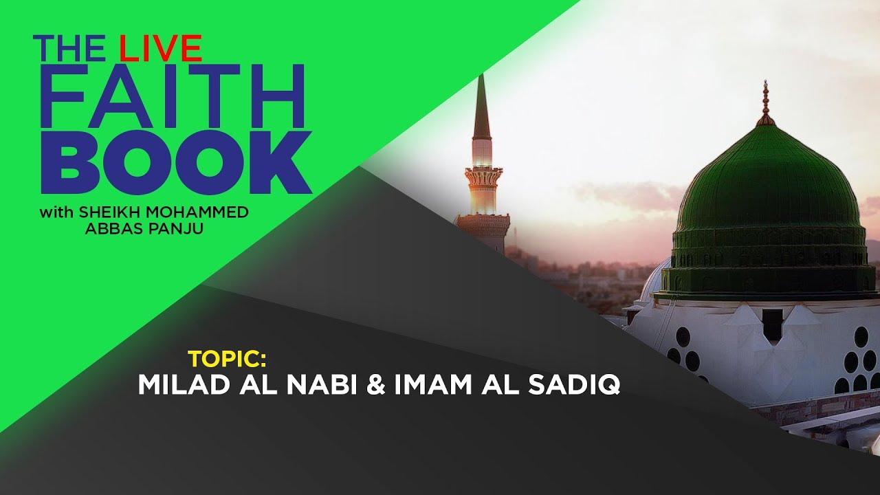Milad Al Nabi & Imam Al Sadiq