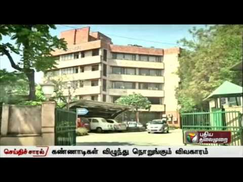 Glasses-falling-at-Chennai-airport-NHRC-seeks-explanation-from-Civil-Aviation-ministry