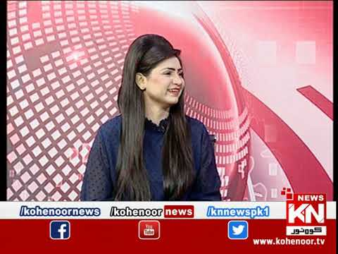 Kohenoor@9 29 September 2020 | Kohenoor News Pakistan